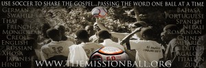 The Mission Ball